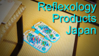 Japanese reflexology products