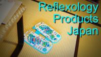 Japanese reflexology products