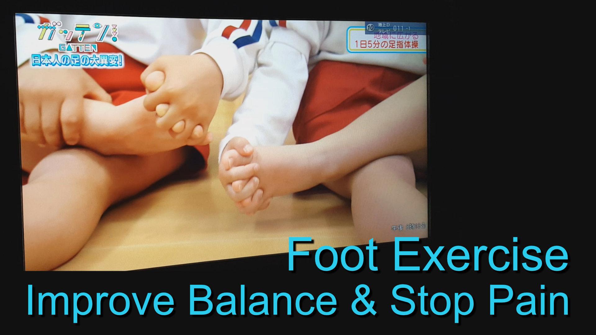 Reflexology foot exercise